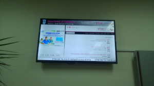פרוייקט שילוט דיגיטלי בטכניון - מכון טכנולוגי לישראל 2