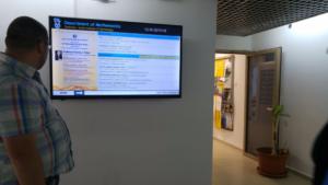 פרוייקט שילוט דיגיטלי בטכניון - מכון טכנולוגי לישראל 4