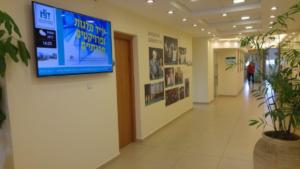 פרוייקט שילוט דיגיטלי במוסדות חינוך 4