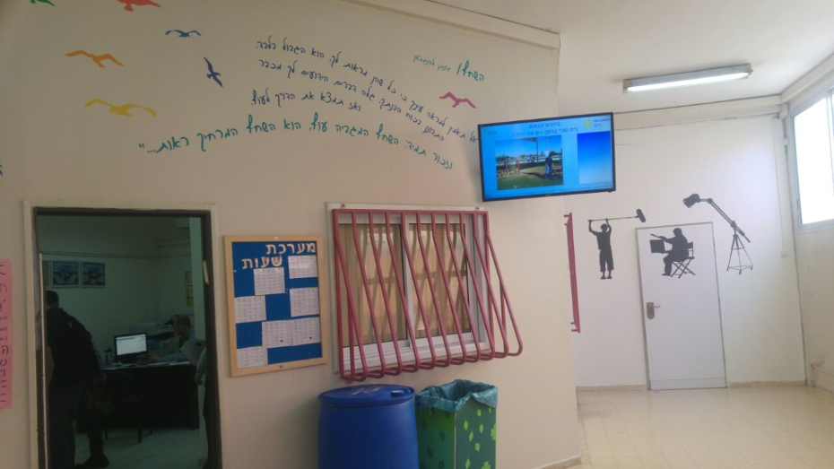 פרוייקט שילוט דיגיטלי במוסדות חינוך 5