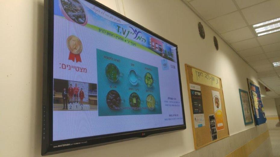 פרוייקט שילוט דיגיטלי במוסדות חינוך 7