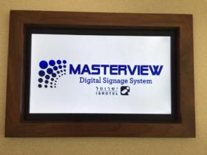 שלט דיגיטלי במלון מצפה הימים